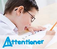 logo-attentioner